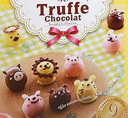 手作り チョコ キット